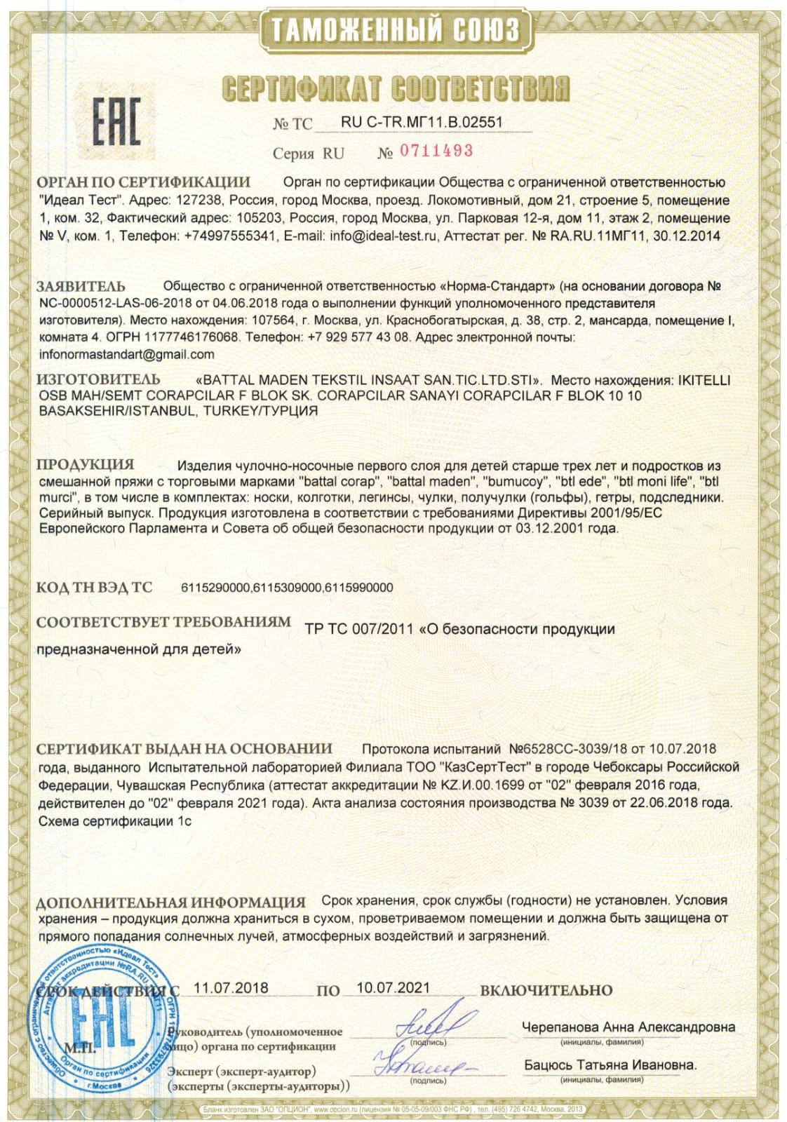 Rusya belgemiz
